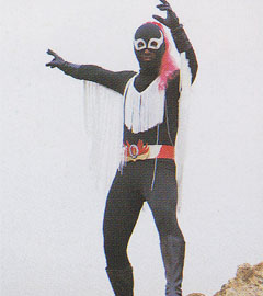 Kurojusha (&quot;Black Follower&quot;)
