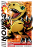 Agumon 3-001 (DJ)
