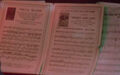 Bourbon Street Bar sheet music.jpg