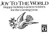 WPVI-TV's Joy To The World Video Promo From December 1988