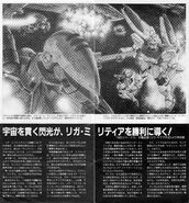 LMSDVB VDash Gundam - ManualScan