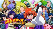 Slayers All Characters Side 1