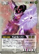ZGMFXX09T GundamWarCard