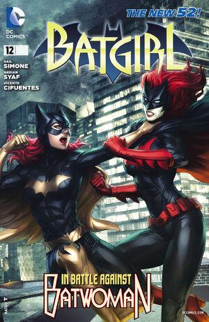 La cobertura de Batgirl # 12