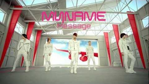 MYNAME - Message (Japanese