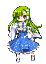 Sanae AV