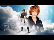 Agri Gosei Angel Wallpaper