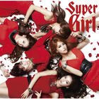 KARA-Super-Girl