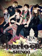 Shinee sherlock limited-600x806