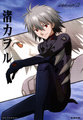 Kaworu (Mark.06 plugsuit) (Promo).png