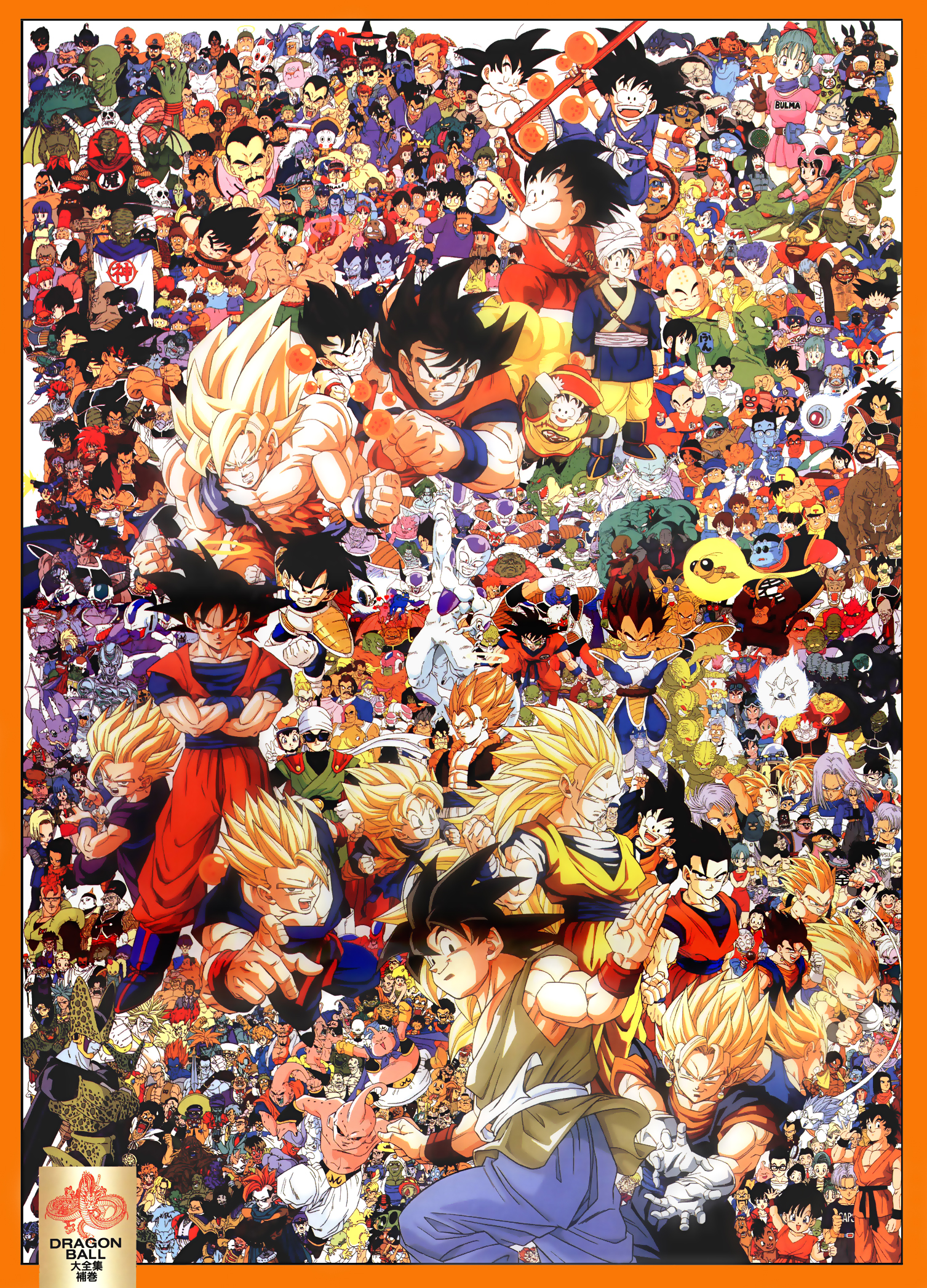 Dragon Ball , Dragon Ball Z , and Dragon Ball GT