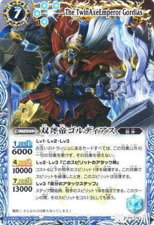 Battle spirits Promo set 300px-The_TwinAxeEmperor_Gordias