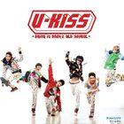 U-kiss-bring-it-back-2-old-school