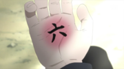 Yamato hand