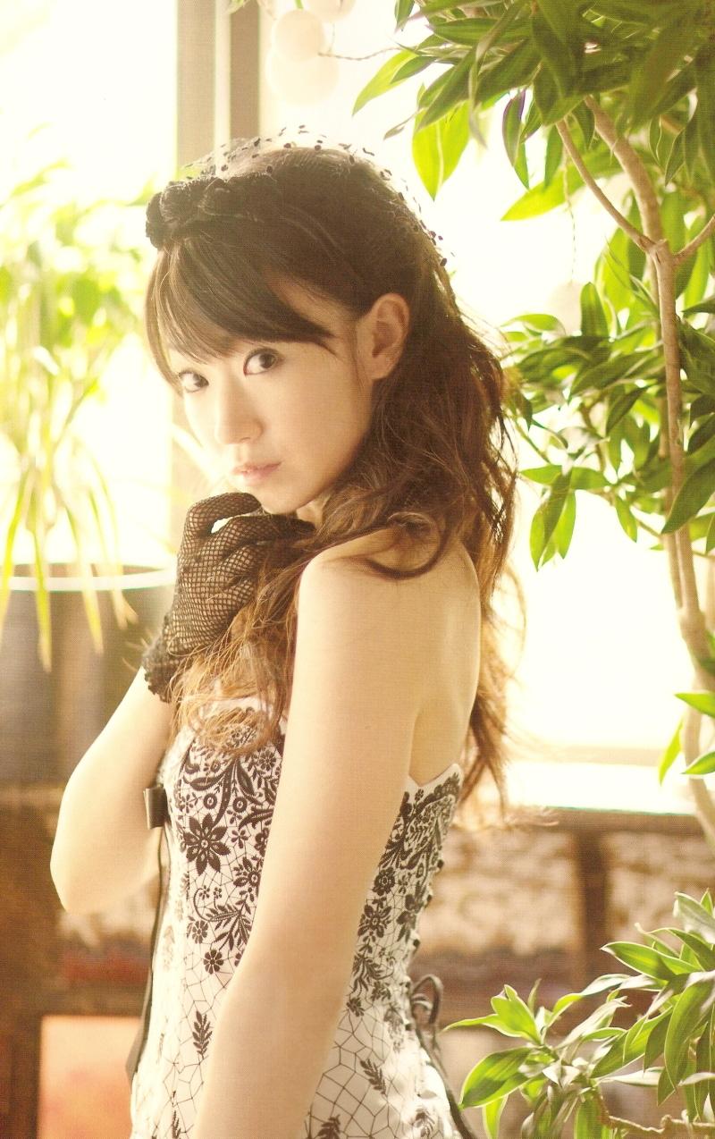 Chiwa Saito Nude Photos 37