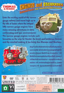 EnginesandEscapades(TaiwaneseDVD)backcover