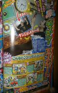 CoroCoro Page 3
