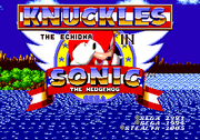 Knuckles The Echidna in Sonic the Hedgehog Title Screen