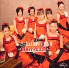 603px-waracchaou yo boyfriend single v cover