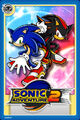 Sonic Adventure 2 Card.jpeg