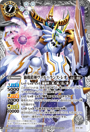 Battle spirits Promo set 300px-X13-04