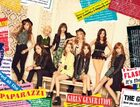 1338550297 GcRoAEvI SNSD E28098PAPARAZZIE28099 Cover Album 26 Extracted Picture 2