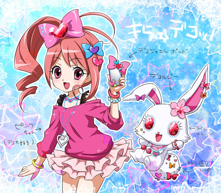 http://images3.wikia.nocookie.net/__cb20120927030637/jewelpet/images/thumb/6/68/Jewelpet.Kira%E2%98%86Deco!.full.1051738.jpg/882px-Jewelpet.Kira%E2%98%86Deco!.full.1051738.jpg