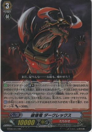top 5 favorite cardfight vanguard card art pojocom forums