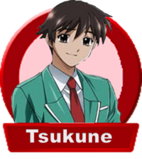 TsukuneSelection