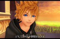Kingdom hearts 358-2 days nosologeeks