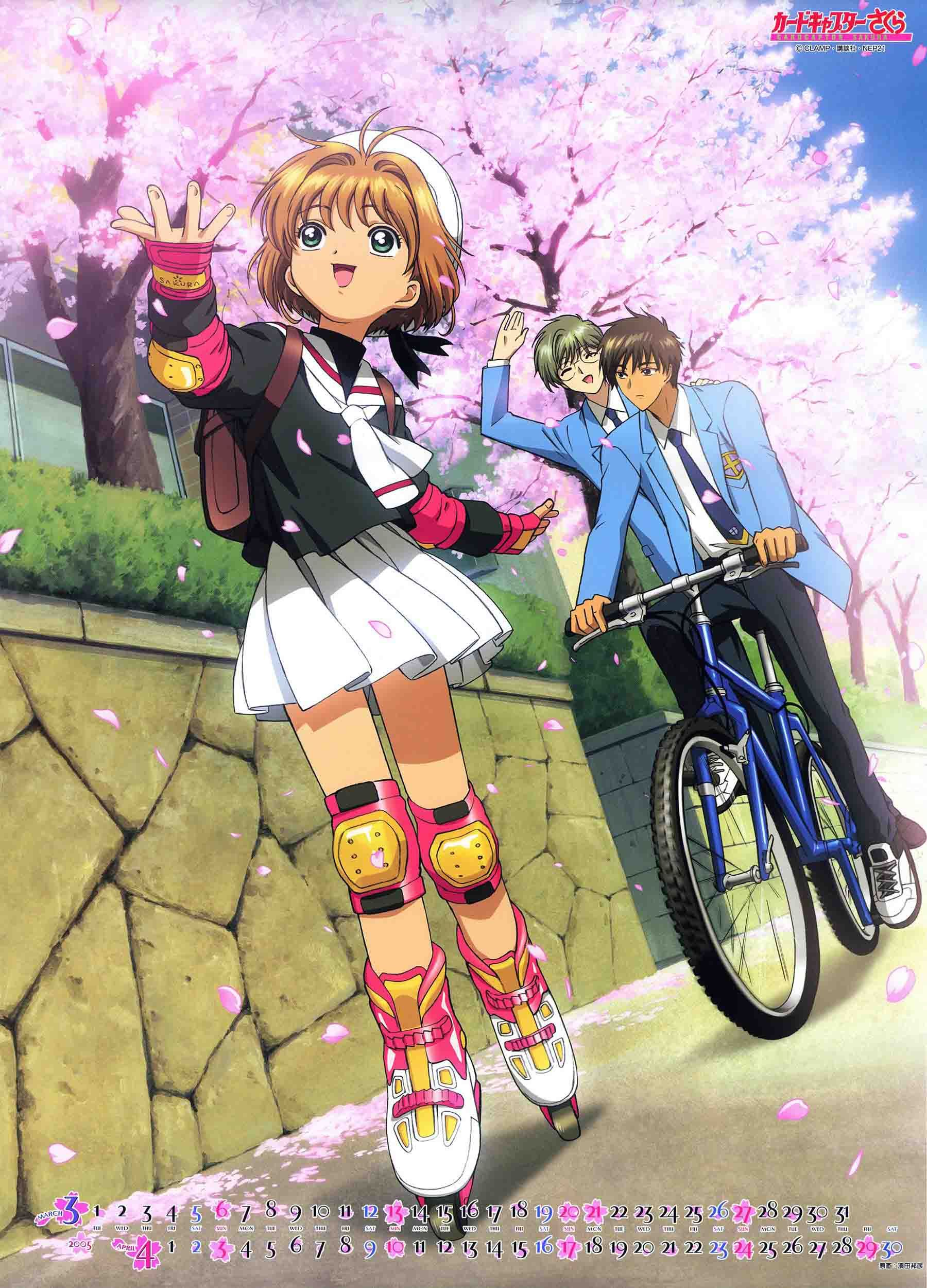 sakura card captor FULL blue-ray HD alta resolucion