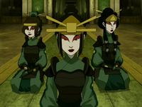 Azula undercover