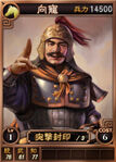 Xiangchong-online-rotk12
