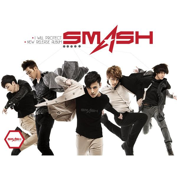 Smash illProtect cover wiki