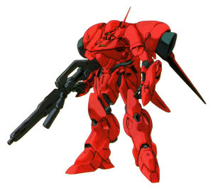 Agx-04