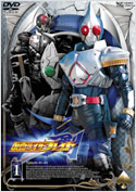 Kamen Rider Blade DVD cover-Vol1