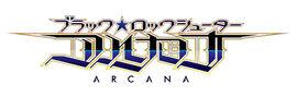 Eis Todas as Dores do mundo 270px-Brsarcana_logo