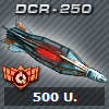 DCR-250 Icon