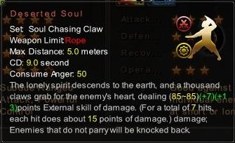 (Soul_Chasing_Claw)_Deserted_Soul_(Description).jpg
