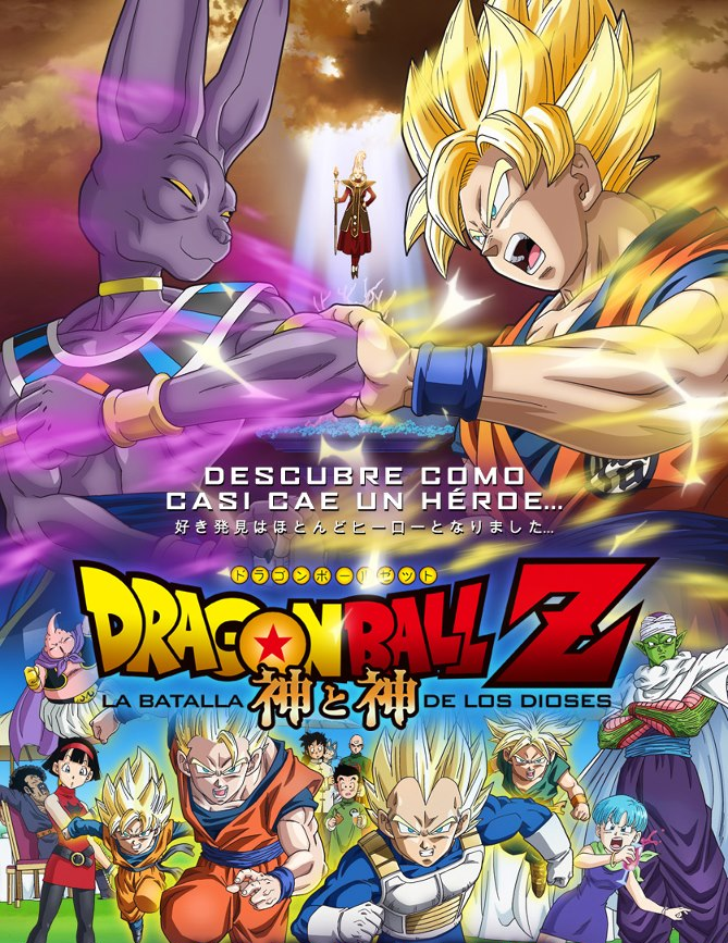 Dragon Ball Z (2013): Batalla de los Dioses