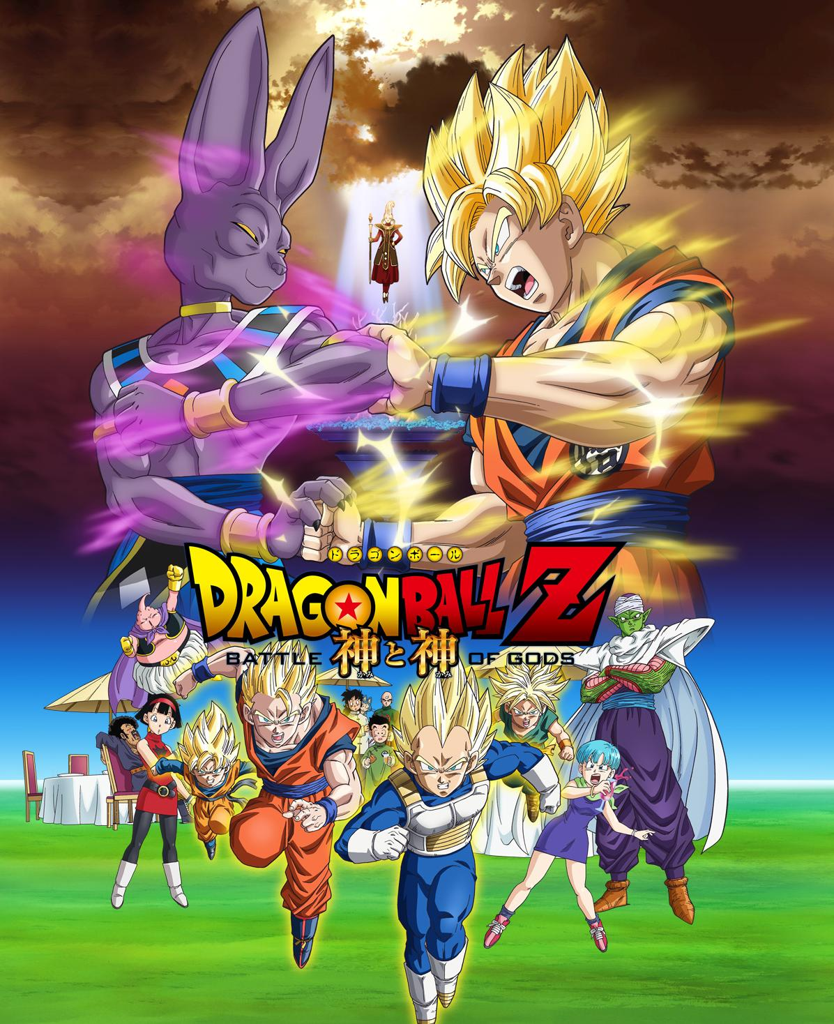 Peli de dragon ball Z BattleofGodsscan1