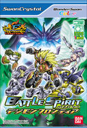 Battle Spirit - Digimon Frontier (NTSC-J)