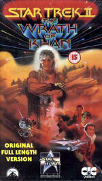 Wrath of Khan 1991 UK VHS cover