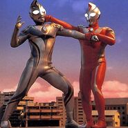Imitation Ultraman Dyna HD