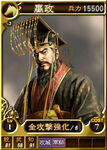 Yingzheng-online-rotk12
