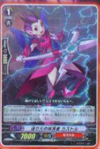 New Cards... 142px-Eradicator_of_the_Ceremonial_Bonfire%2C_Castor