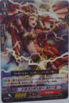 New Cards... 143px-Dragon_Dancer%2C_Stormy