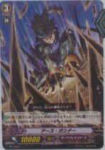 New Cards... 148px-Earth_Gunner
