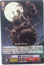 New Cards... 145px-Stealth_Fae%2C_Gashadokuro