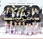 T-ara 'Sexy Love' Japanese Version A
